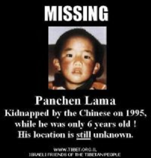 Photo of The Panchen Lama of Tibet